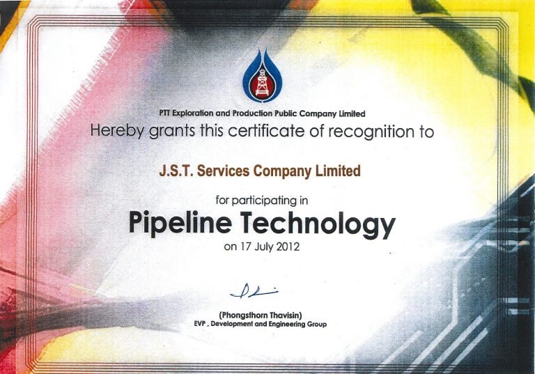 Award Pipeline technology