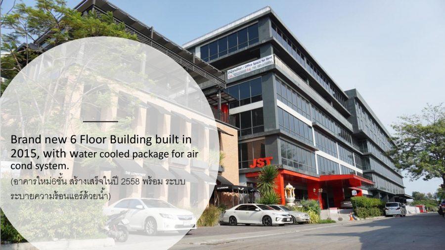 Six Floor Office Building