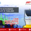 Sealite authorized reseller in Thailand
